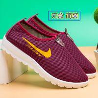 老北京布鞋 中老年健步男女鞋 一脚蹬潮流新款单鞋休闲鞋地摊货源