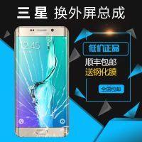 郑州三星手机售后专业维修三星曲面s7+换外屏玻璃