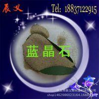 南阳厂家直销蓝晶石 200目蓝晶石粉价格 郑州进口蓝晶石精矿粉