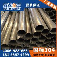 湖南长沙304不锈钢管激光打孔 激光挖槽短管 机器设备过滤专业加工厂家