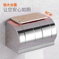 纸巾浴室盒厕纸盒卫生纸盒卷纸防水浴室架厕所手纸盒抽纸盒免打孔