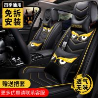新X3汽车坐垫吉利GL帝豪GS远景X6金刚SUV宝骏510四季专用座套全包