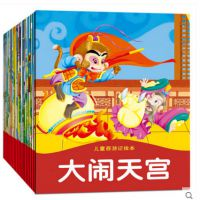 正版赠光盘儿童西游记绘注音版本全套24册3-6-9岁西游记故事