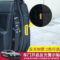 OPEN贴反光警示贴车门开启提示防撞贴车用开门安全装饰贴汽车贴纸