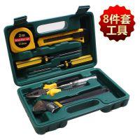 车载家用应急组合工具箱 五金维修工具8件套装 车险礼品 HJ-008