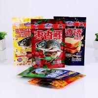厂家生产卓立特鱼饲料复合包装袋彩印防潮自封鱼饵塑料食品袋定制