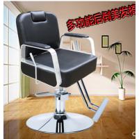 广西厂家直销理发椅子