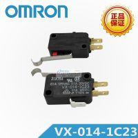 VX-014-1C23 小型基本开关 欧姆龙/OMRON原装正品 千洲