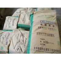 抗硫酸盐侵蚀防腐剂 混凝土抗硫酸盐添加剂