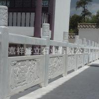 厂家定做各种雕刻石材栏杆 景区护堤天青石石头栏板