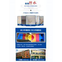 学校学生宿舍楼外墙改色 黑龙江大兴安岭数码彩漆厂家 保光耐候外墙涂料