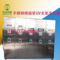 沐洋横插管UV光氧净化器 工业废气除臭机 MY-20000型光解废气处理净化器设备