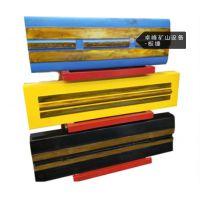 反击破碎机板锤-山西板锤-卓峰矿山设备权威厂家