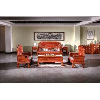 缅甸花梨木沙发厂-缅甸花梨木沙发-雅典红木大品牌
