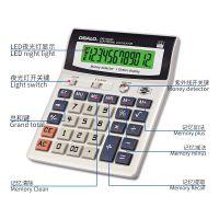 紫外线验钞功能计算器大台式收银财务OSALO奥斯欧夜光功能12位显示计算机