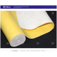 装修专用 地面保护膜 PVC复合针织棉双层防潮防刮花