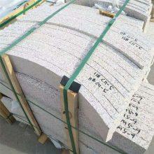江苏芝麻白-芝麻白价格-绿源石材(推荐商家)