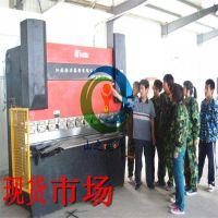 北京二手全新数控闸式剪板机QC11K-6x3200液压剪板机裁板机切板机