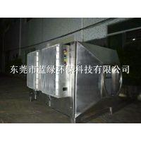 供应LLC-防爆废气净化器