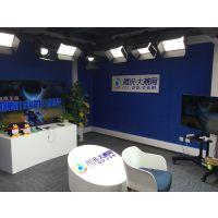 访谈新闻辩论类节目虚拟演播室【北京新维讯】专业虚拟抠像系统