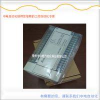 供应台达EH3系列高阶主机DVP40EH00T3原装正品