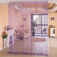 欧式水晶珠线帘加密隔断帘装饰客厅卧室玄关门帘珠帘帘子挂帘成品