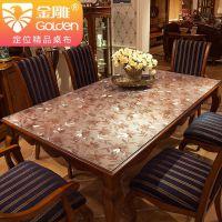 透明PVC软玻璃办公桌布台垫1mm加厚家用水晶板防水油免洗茶几桌垫