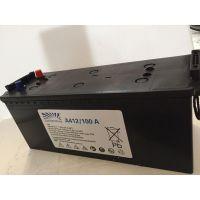 Sonsunschie德国阳光蓄电池A412(12V100AH云南现货供应