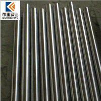 布奎冶金:生产2J32永磁合金 冷拉丝材 冷轧带材 可定做