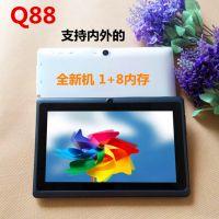 全新7寸四核平板电脑智能 Q88 1+8内存安卓4.4wifi上网 学生定制