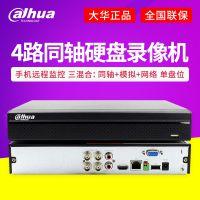 大华同轴硬盘录像机4路高清模拟DVR手机监控主机DH-HCVR4104HS-V4
