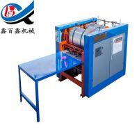 厂家定制编织袋印刷机 面粉袋三色印刷机 编织袋胶印机