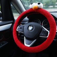 创意汽车方向盘套 冬季短毛绒把套女大眼睛卡通可爱款式厂家批发