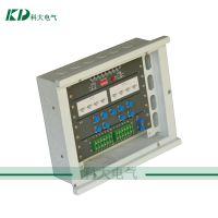 直销KD-TC光纤入户信息箱 电话电视网络模块分线箱 电脑模块箱