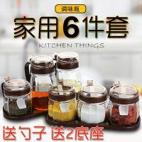 约收纳罐装厨房调料盒套装多功能 有盖迷你餐厅玻璃瓶创意透明带