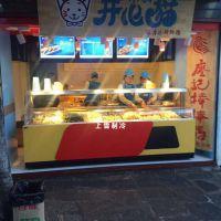 开心猫冷串串展示柜 上海棒棒鸡冷藏柜 上雪定做串串香冷柜价格