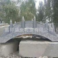 厂家定做多样式石雕栏杆 别墅庭景区小拱桥石桥