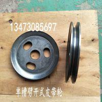 厂家直销皮带轮旋压机设备 定做B型皮带轮