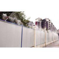 湖北建筑工地围挡喷淋安装高压雾状围挡喷淋设计