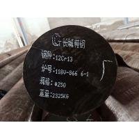南京】2cr13圆钢零割))供应