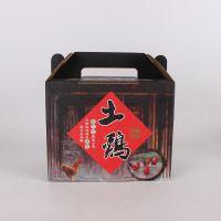 供应定做 创意农产品包装礼盒 土鸡包装盒 彩色瓦楞手提纸盒订做