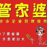 四川易呈科技有限公司