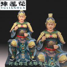 寺庙清源妙道真君佛像二郎坐像 灌口神佛像、道教杨戬显圣真君神像