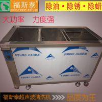 和龙工业单槽超声波清洗机厂家生产发动机超声波清洗机超声波清洗机低价促销