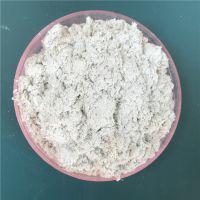 专供一级石棉绒 优质保温石棉绒 耐高温水泥管专用石棉绒