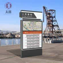 河南指路牌灯箱 户外交通T型路名牌不锈钢制作太阳能路牌灯箱