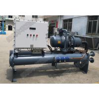 水冷防爆低温螺杆式单冷水机 低温冷冻机 BLM-165WNO供应 50匹螺杆机