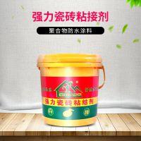 批发代理 广东瓷砖背胶乳液型粘结剂专业生产 贴牌价厂家直销