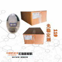 光稳定剂119 低碱性耐酸性耐农药受阻胺稳定剂 抗老化黄变剂塑料助剂