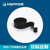 辉簧压缩弹簧 非标304不锈钢涡卷拉伸弹簧 高温压力弹簧生产厂家